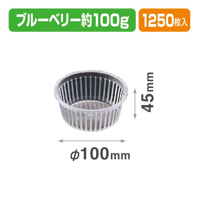 BBカップ 100 本体