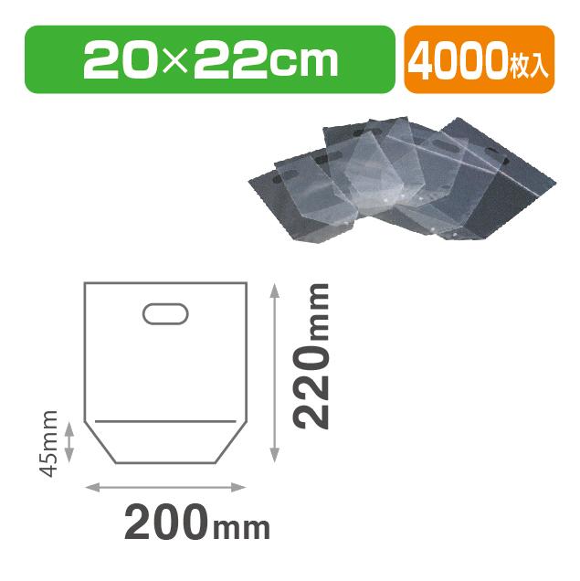 サンバッグB-2022