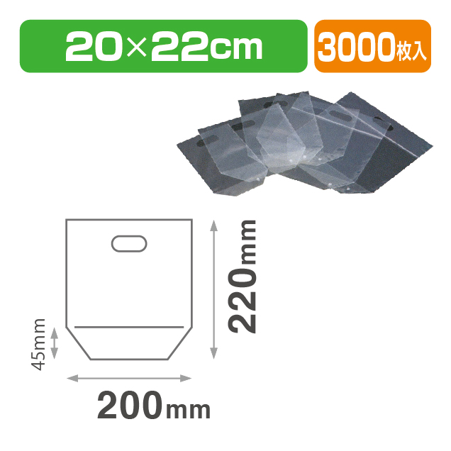 サンバッグS-2022 プラ