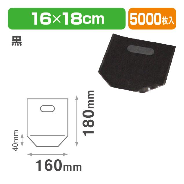 サンバッグB-1618 黒