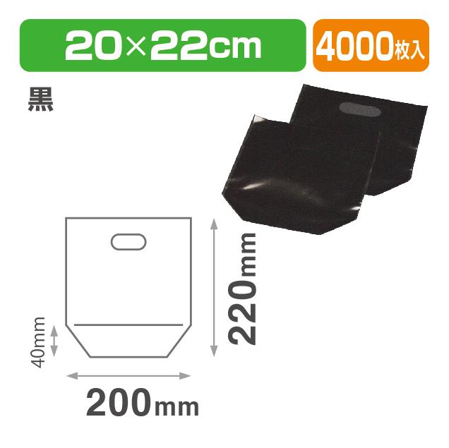サンバッグB-2022 黒