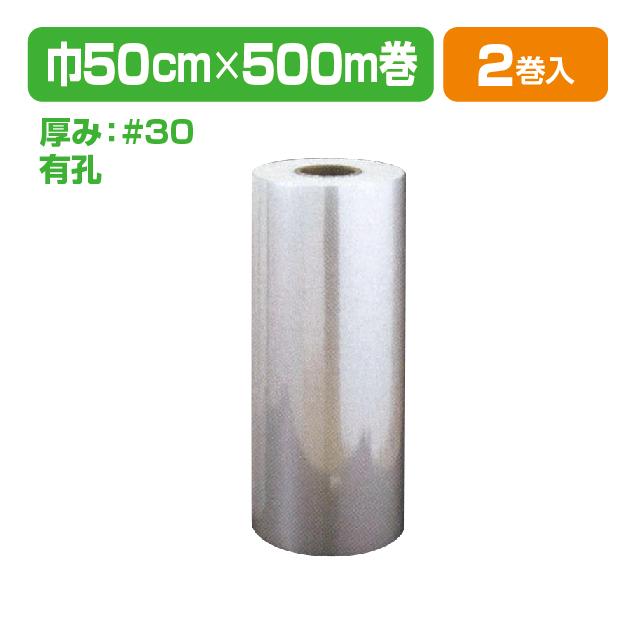 フラワーNMロールB-1 #30X500X500