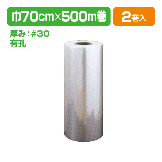 フラワーNMロールB-1 #30X700X500