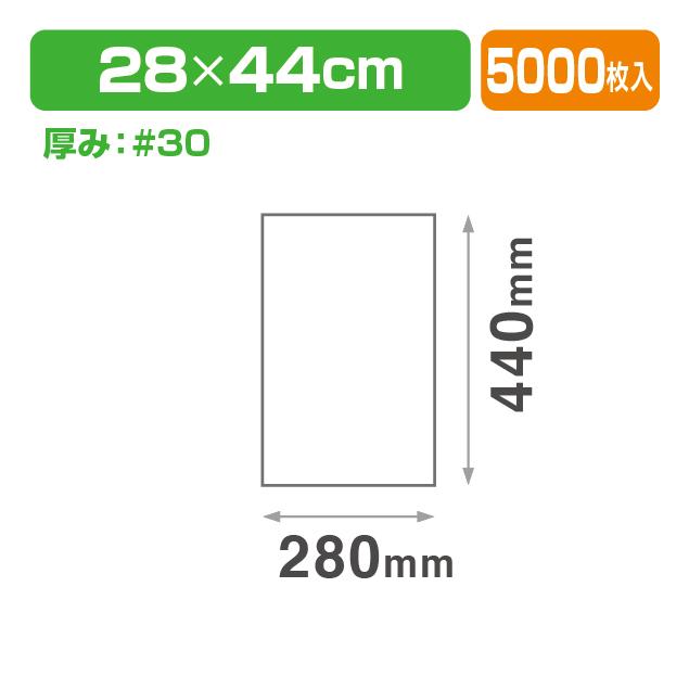 フラワ-シ-ト #30X280X440