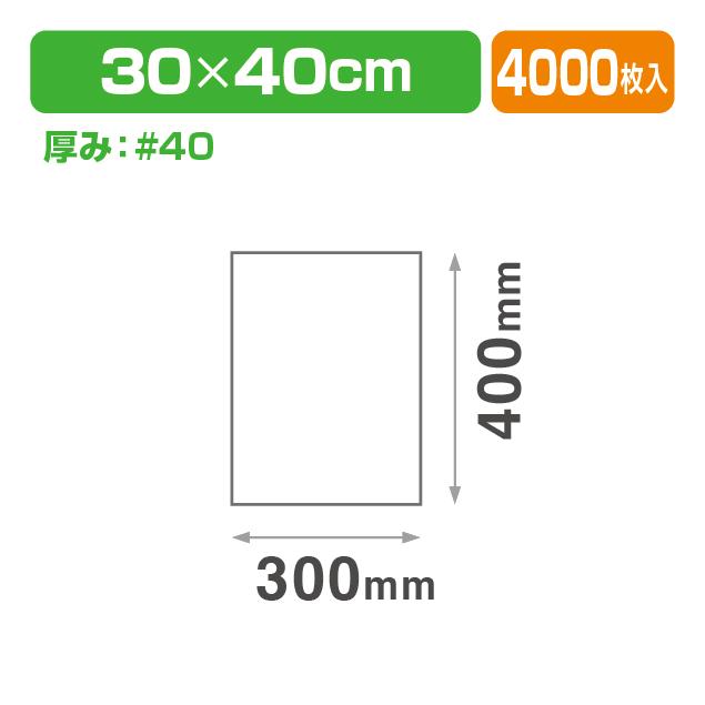 フラワ-シ-ト #40X300X400