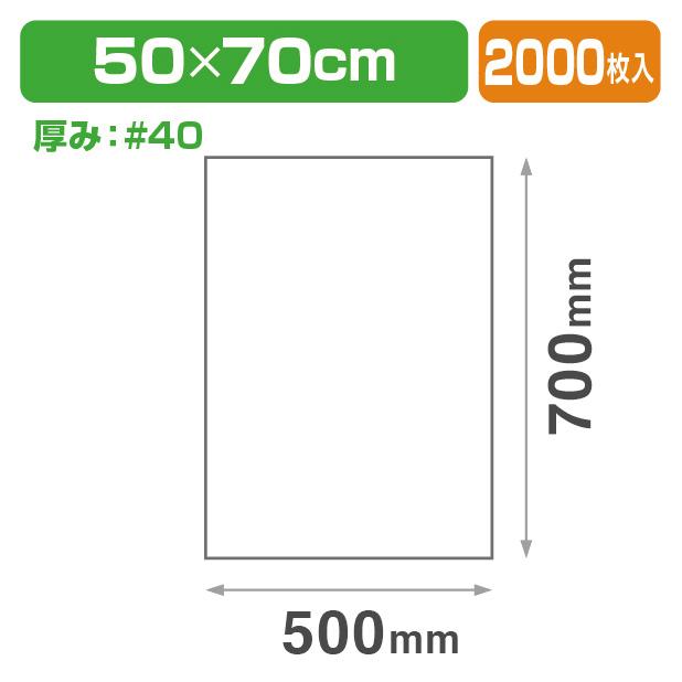 フラワ-シ-ト #40X500X700