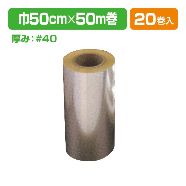 フラワーロール小巻 #40X500X50