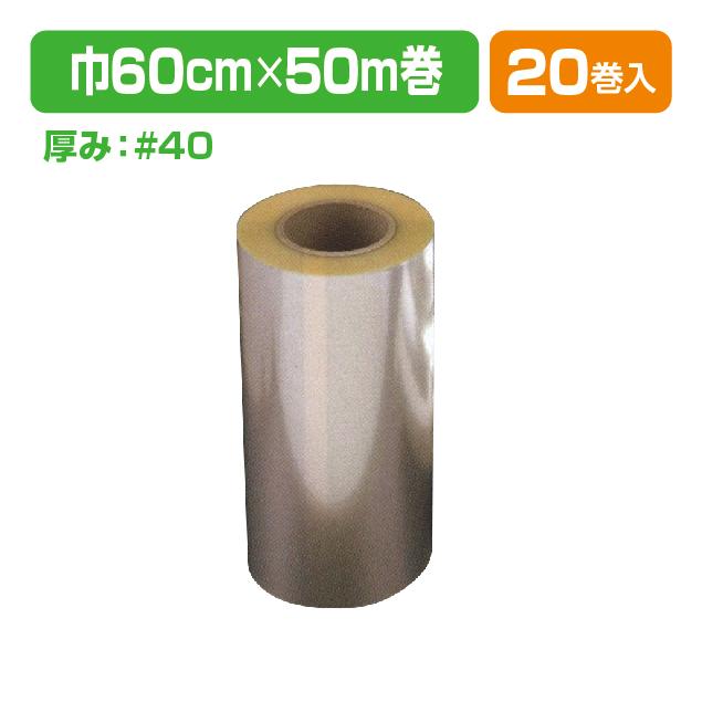 フラワーロール小巻 #40X600X50