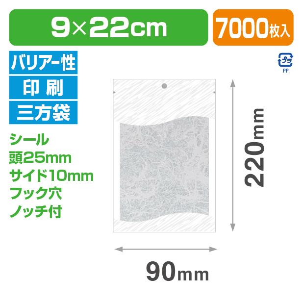 ストロングパック BXP-1 ゼブラ(白) 0922 HO
