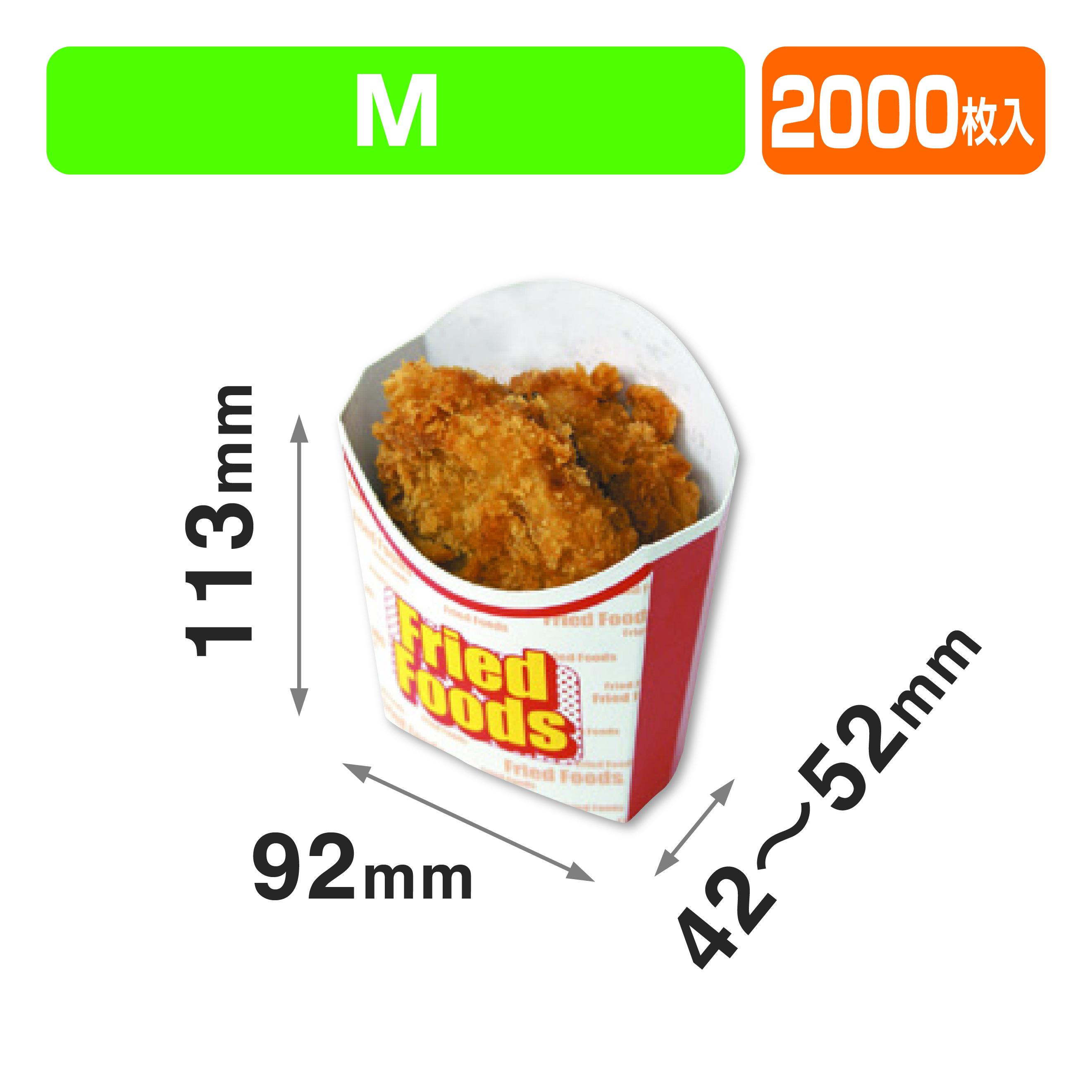 フライドフーズBOX-M