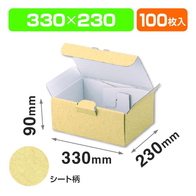 EE-94お好み箱1枚の組立式9㎝