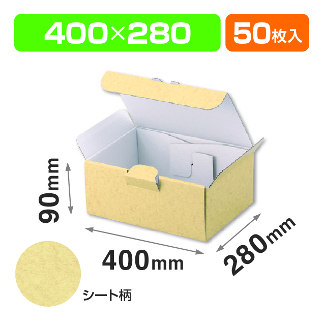 EE-96お好み箱1枚の組立式9㎝