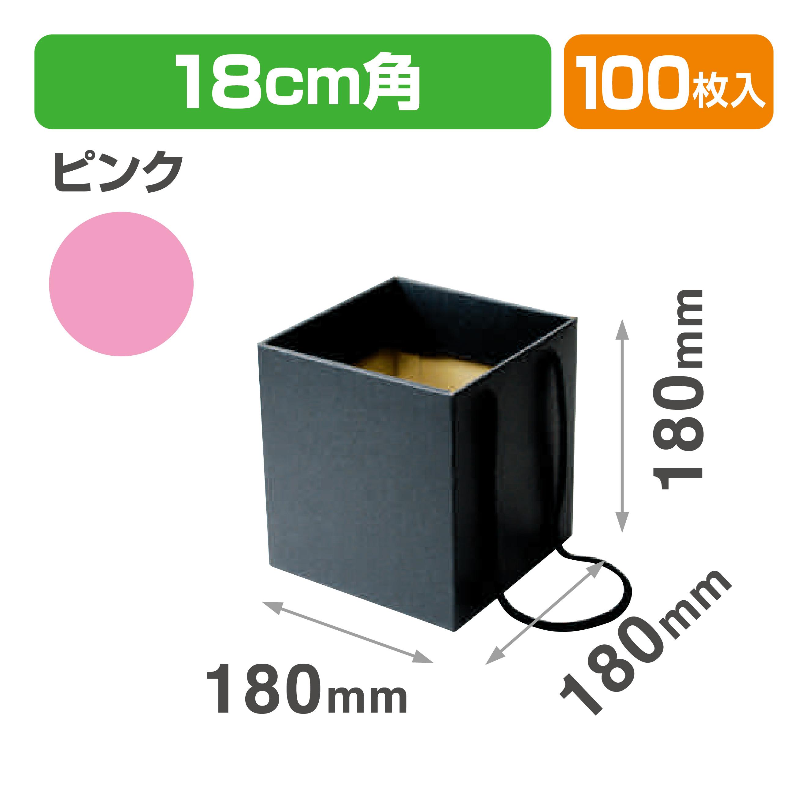 ミニブーケキャリー180(ピンク)
