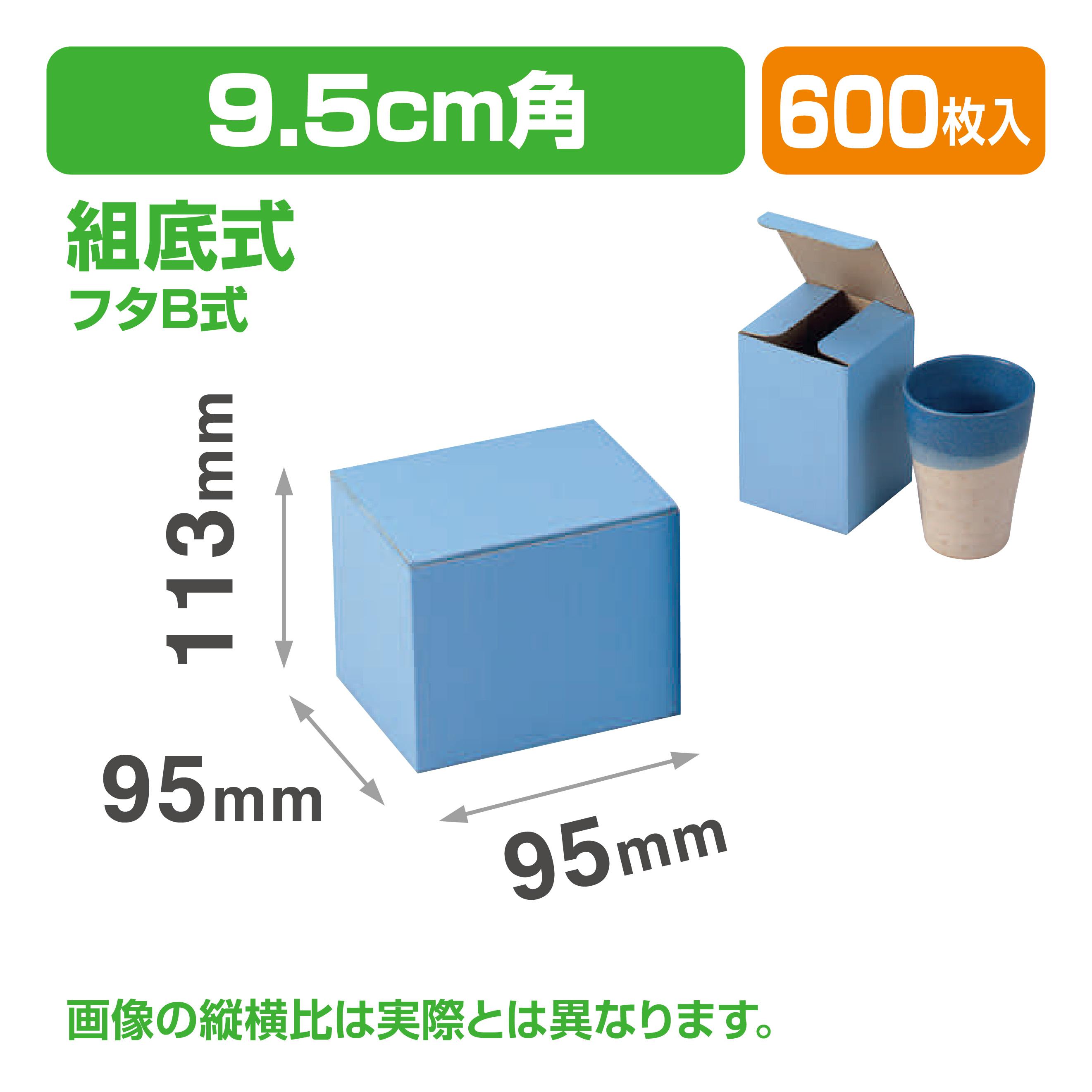 IK-453 焼酎カップ