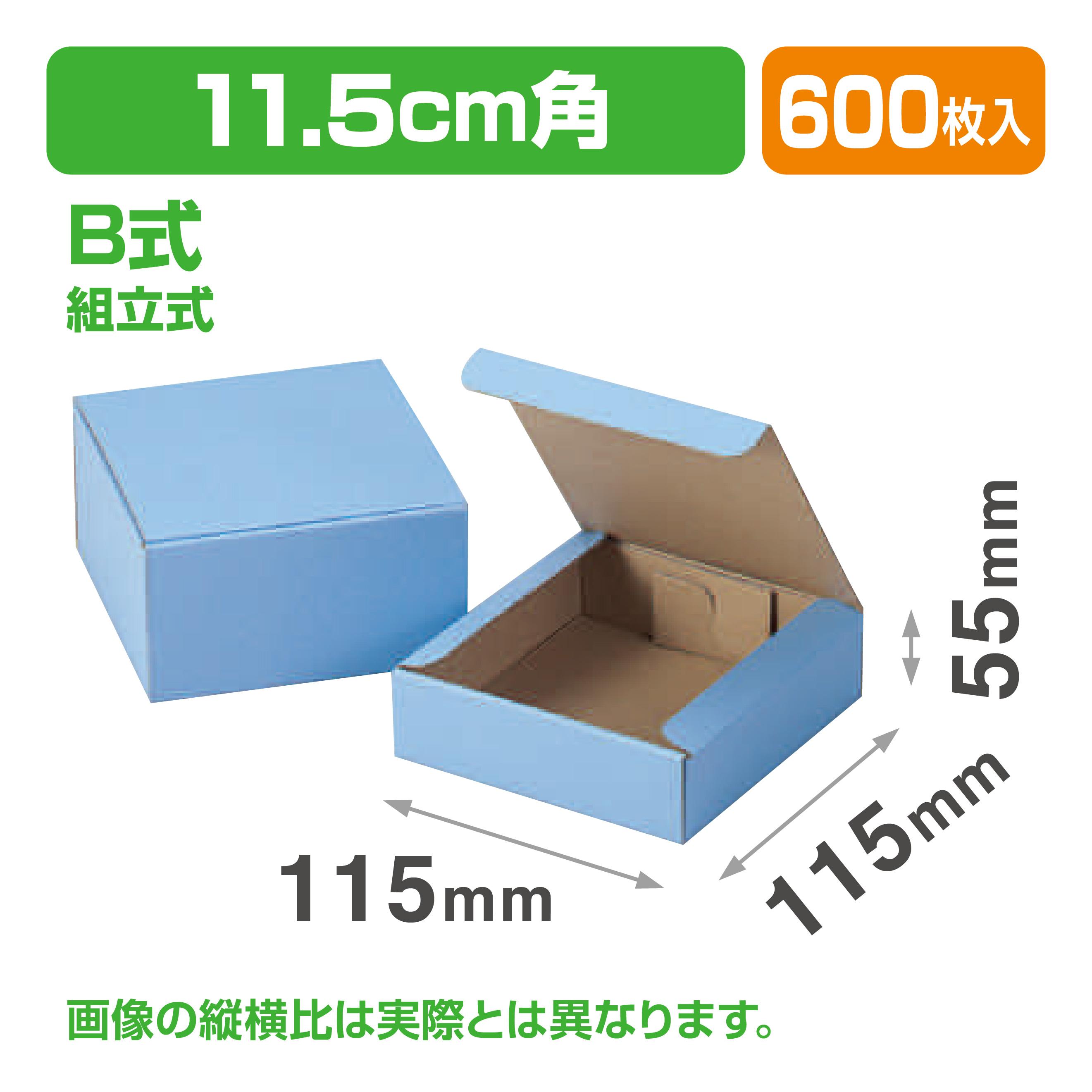 3.8鉄鉢