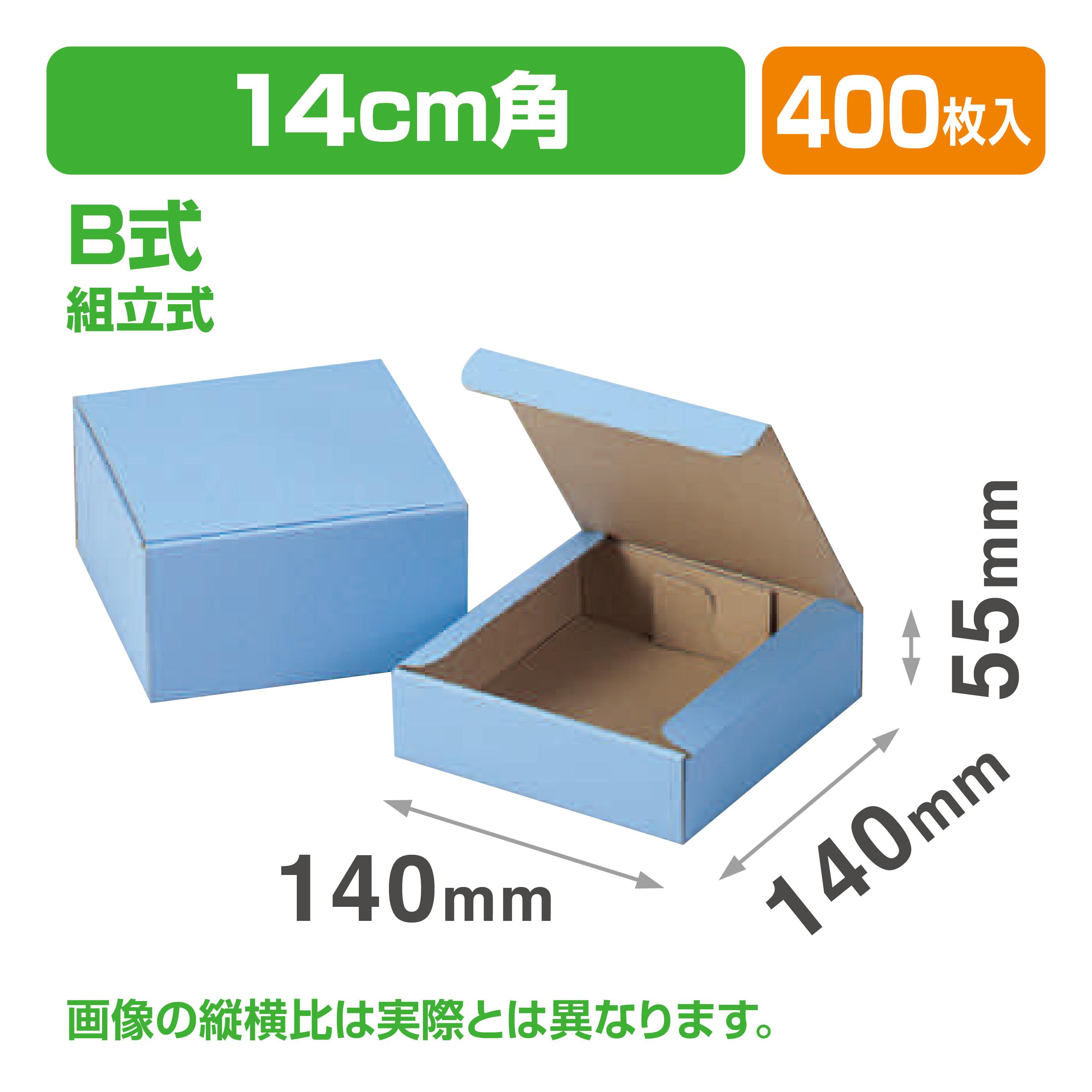 4.5鉄鉢