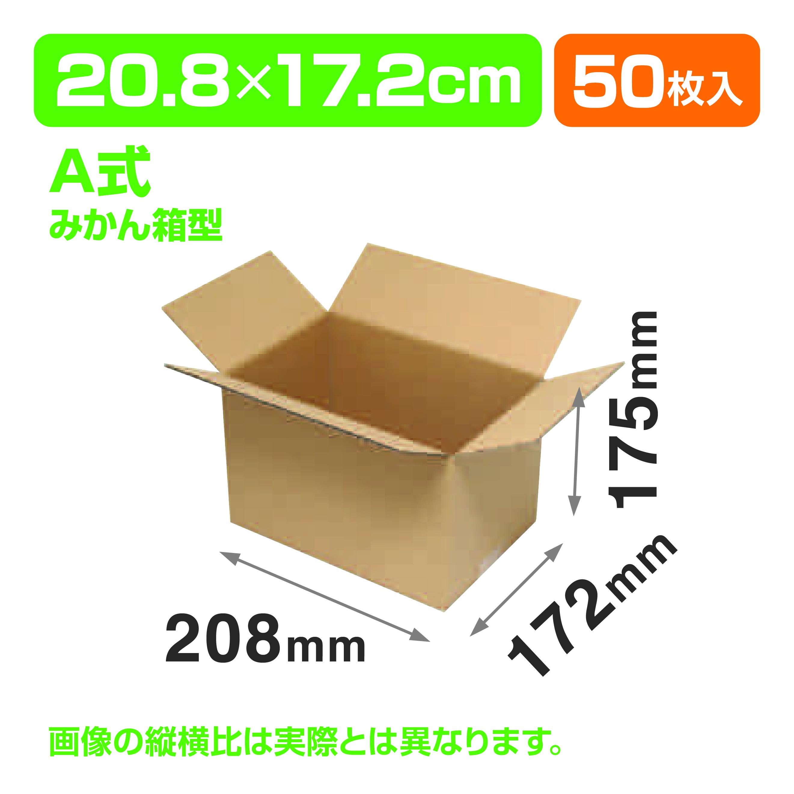 5.5浅丼5