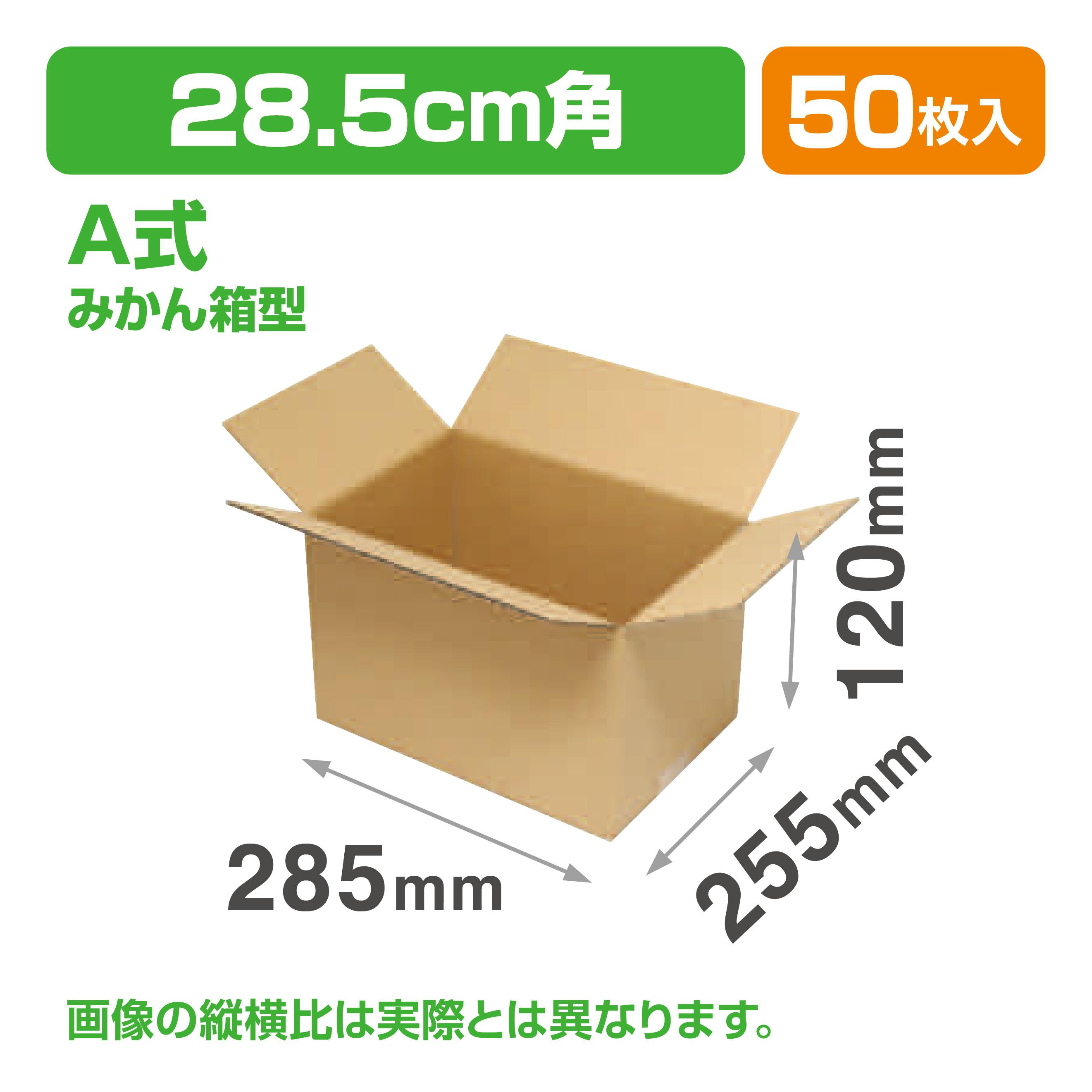 丸ナベ商品画像1