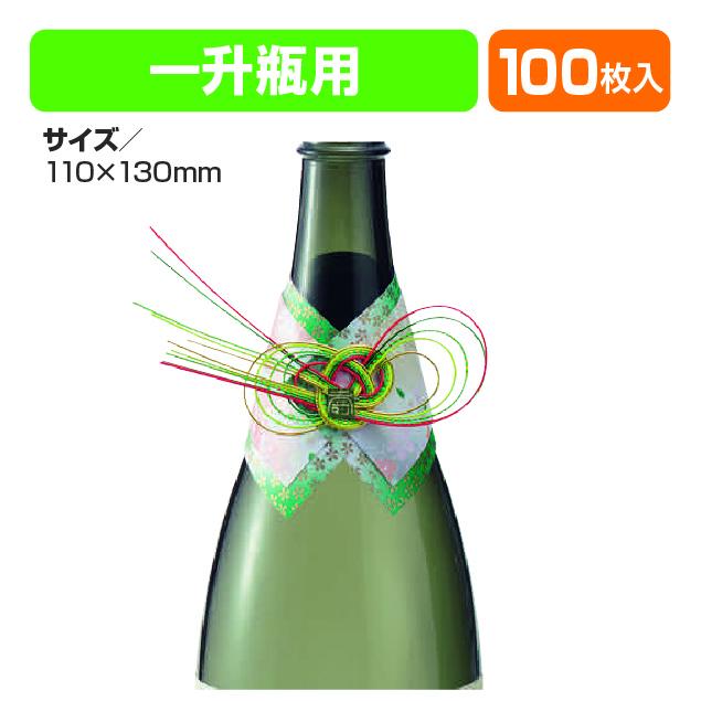 瓶飾り1.8L用(緑)