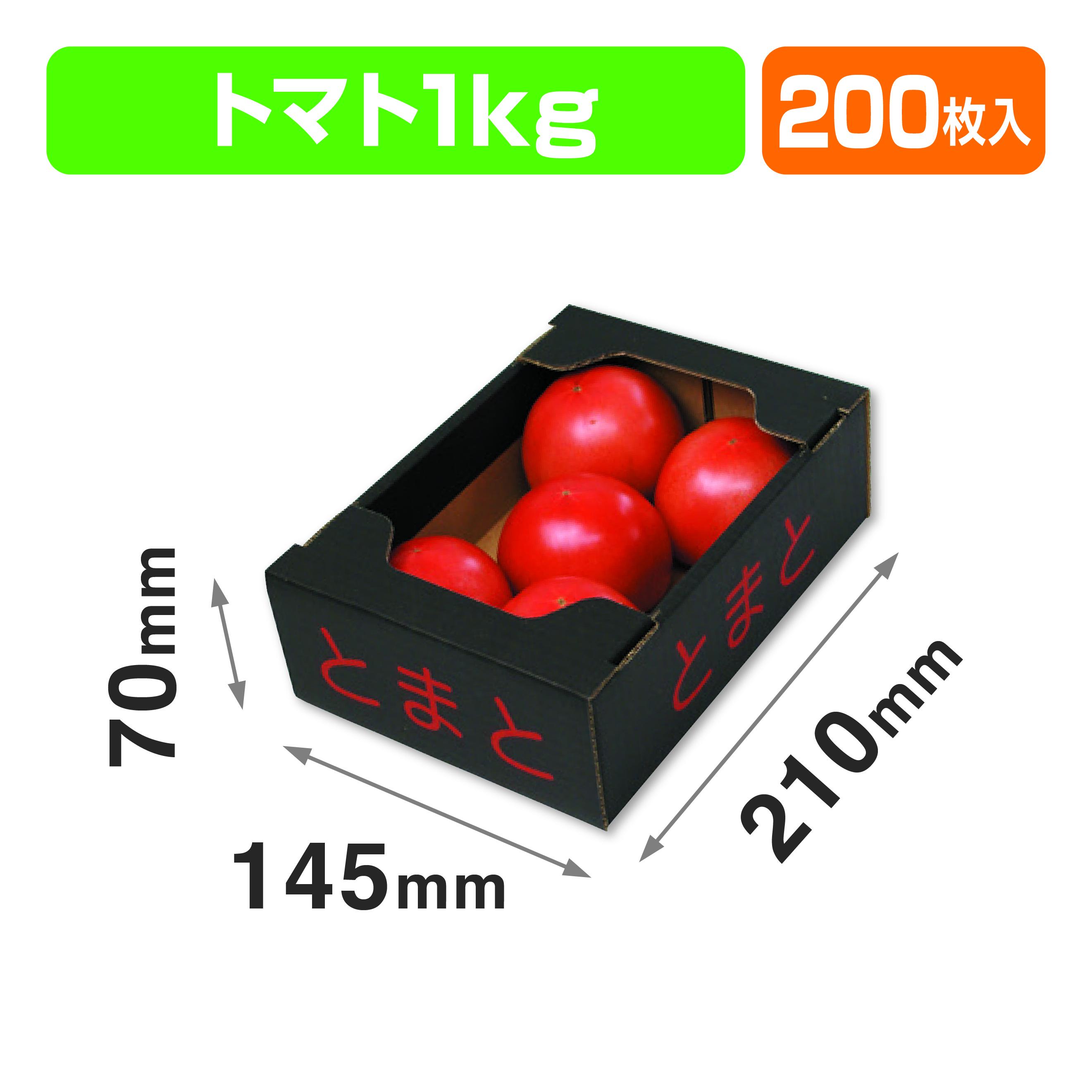 トマト箱黒赤文字