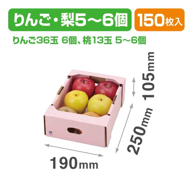 桃サービス箱 ピンク(桃のサービス箱)