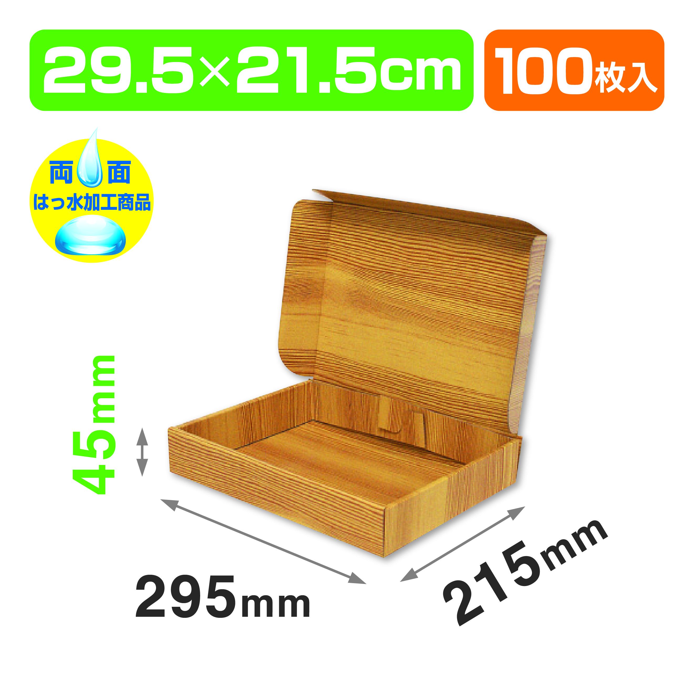 肉の宅配箱2(精肉)