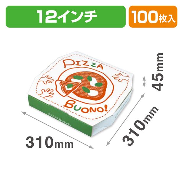 ピザボノ柄12インチ