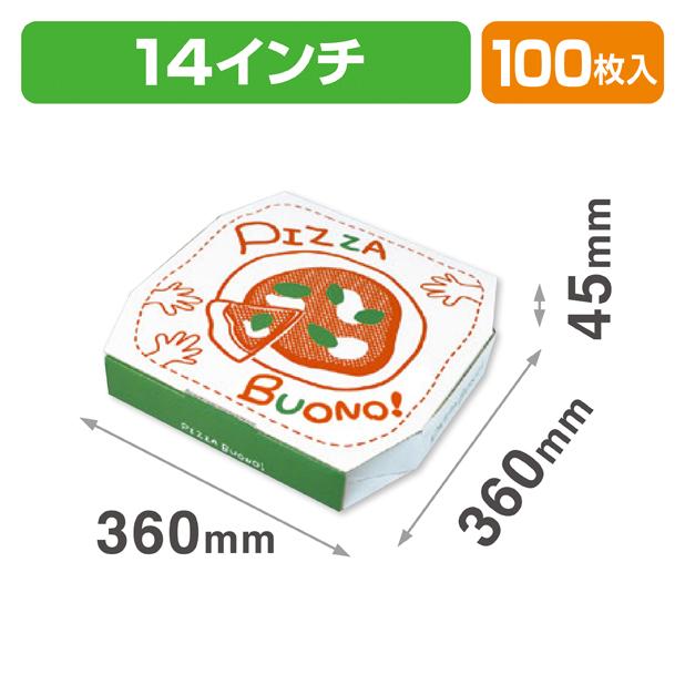 ピザボノ柄14インチ