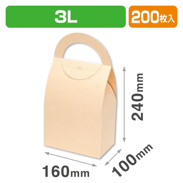ハンディーラウンドBOX 3L ミルク