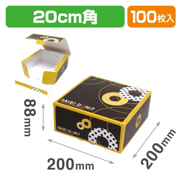 焼ドーナツBOX 10