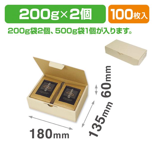 パームヤシックスギフト箱200g×2ヶ入