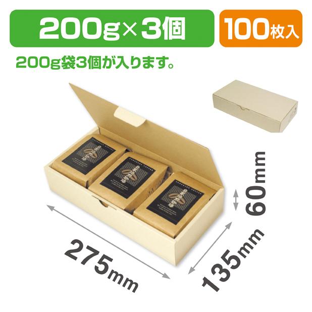 パームヤシックスギフト箱200g×3ヶ入