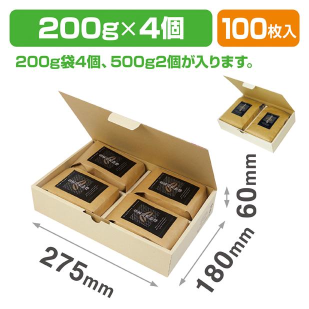 パームヤシックスギフト箱200g×4ヶ入(500g×2ヶ入)