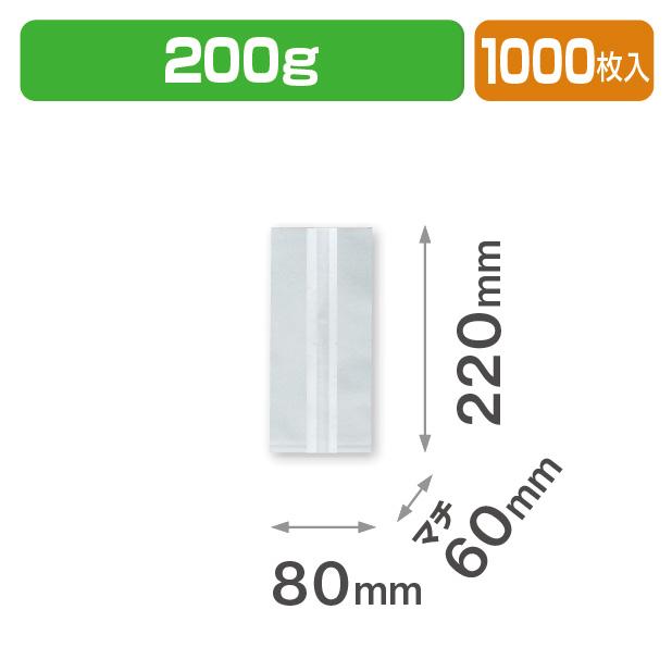 HDガゼット袋(白) 200