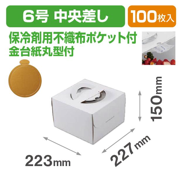 デコホワイト150 6号 中央差し(金台紙付丸型)