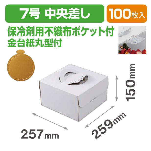 デコホワイト150 7号 中央差し(金台紙付丸型)