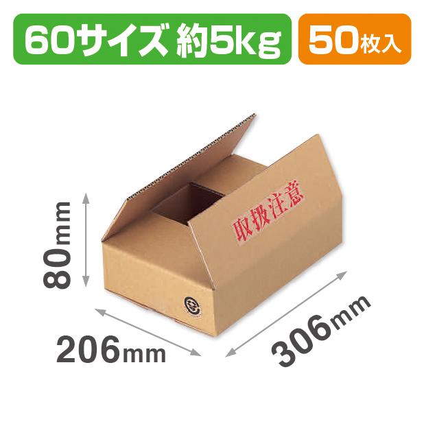 A式茶60(3号)