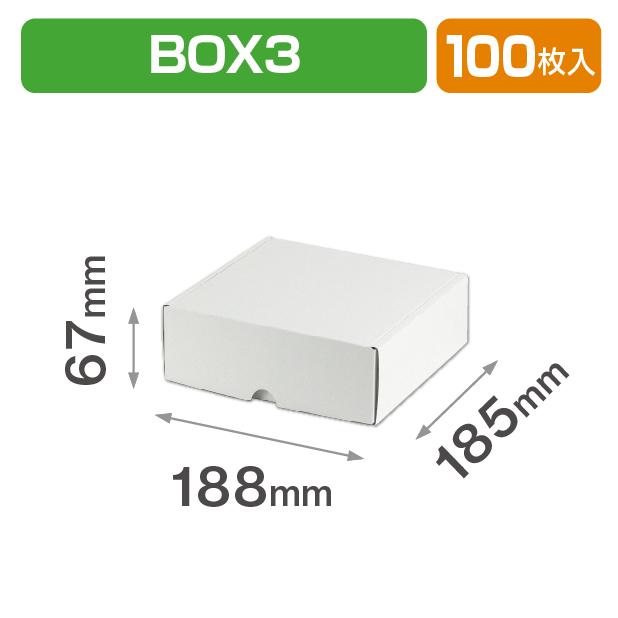 お好み N-BOX3 白