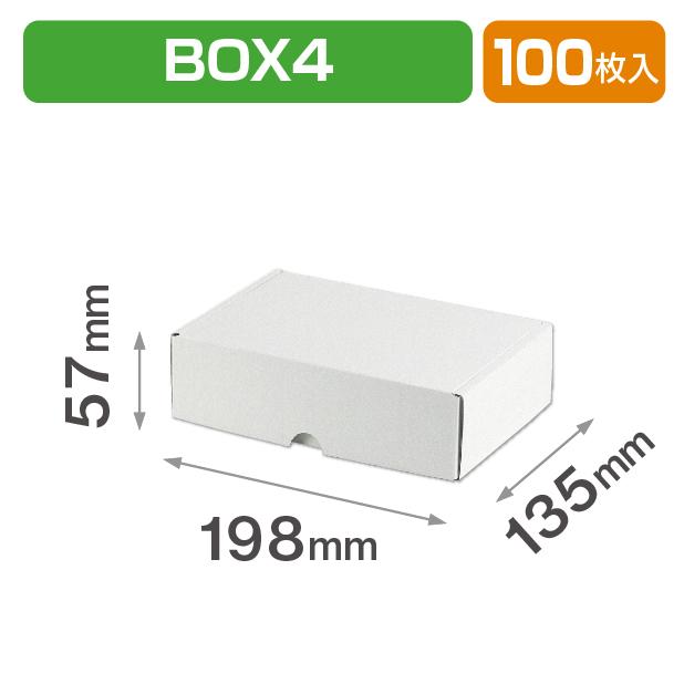 お好み N-BOX4 白