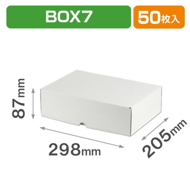 お好み N-BOX7 白