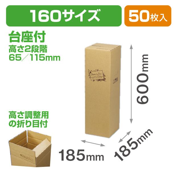 フラワー&グリーン 100サイズ(2H)