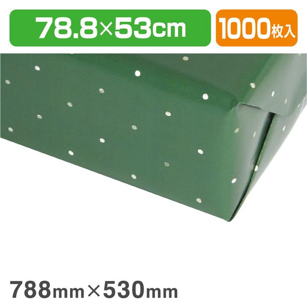 ドット包装紙 グリーン