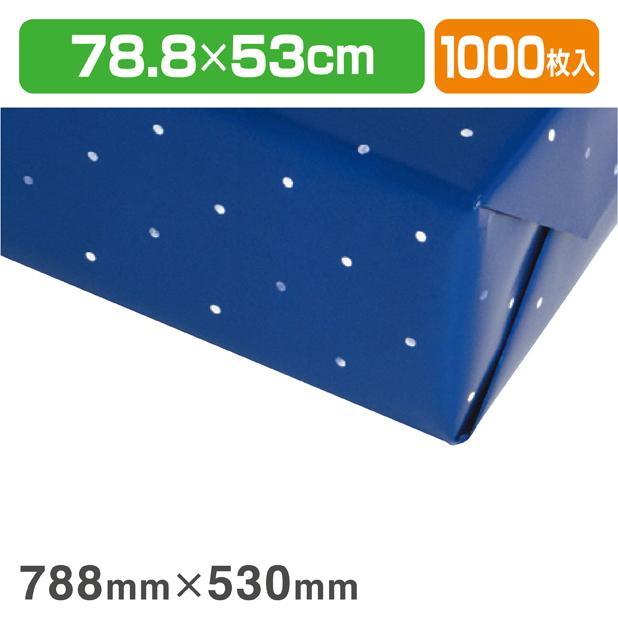 ドット包装紙 ブルー