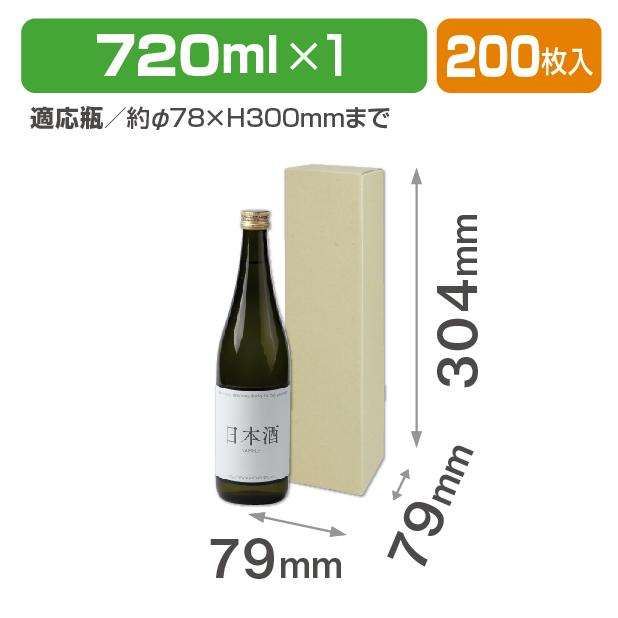 7201本入(EF)