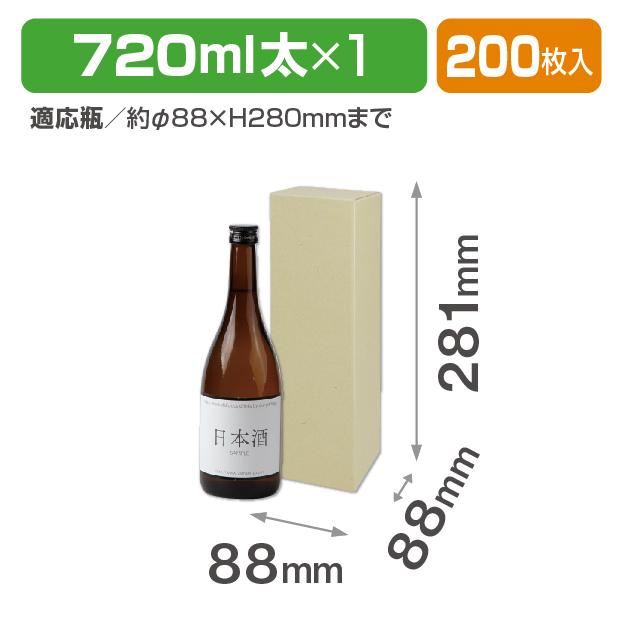 太瓶720ml1本(EF)