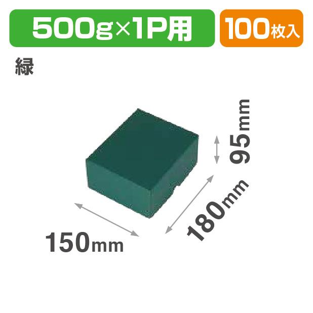 フルーツトレー500g 1P 緑