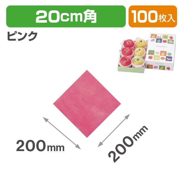 ケサラン ピンク 20