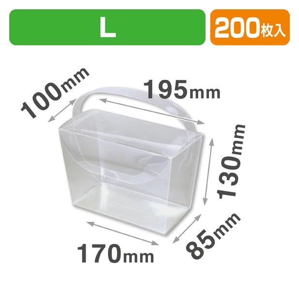 バスケットBOX高透明L