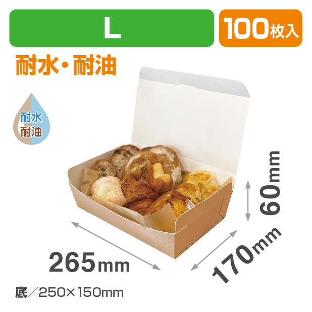 フードBOX L