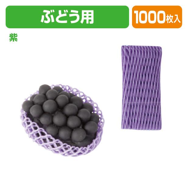 LWN-17V ダブル紫 17